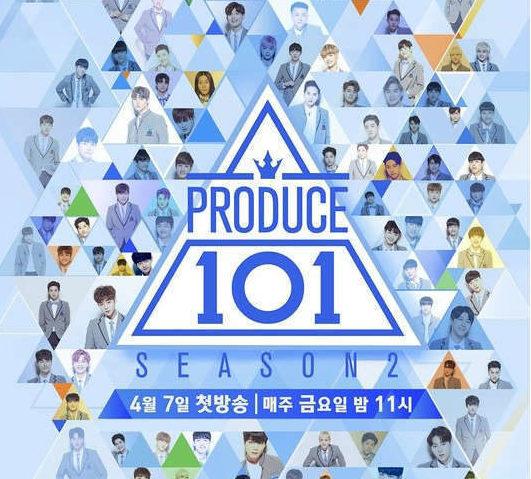 Produce101シーズン2、最終審査...