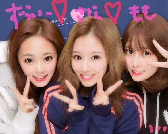 TWICEツウィ、サナ、モモ \u2013 札幌で一緒に撮ったプリクラ写真をシェア
