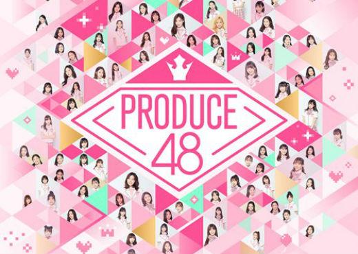 「PRODUCE 48」の画像検索結果