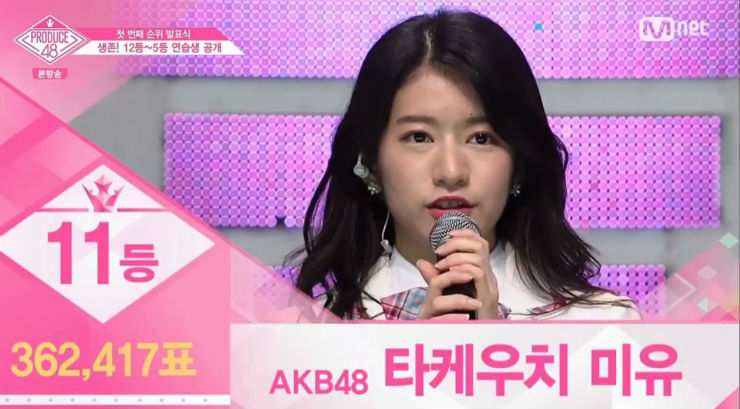 Produce48 EP.5] 11位の竹内美宥(AKB48)「9年間、一度も100位に入った ...