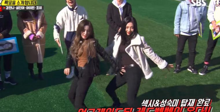 Red Velvetのアイリン&ジョイ、新曲