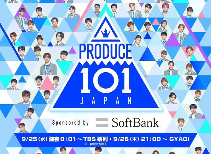 Japan プロデュース 101
