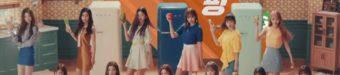 IZOne(アイズワン)、Gマーケット新CM映像公開