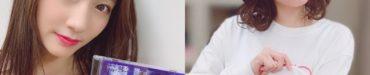 IZOne、谷本安美(つばきファクトリー)にサイン入りCDプレゼント