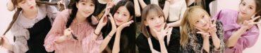 "IZOne「しゃべくり007」初出演へ - ""La Vie en Rose""披露"