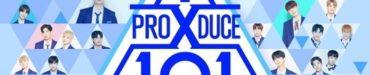 プロデュースX101